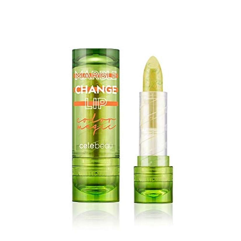 きょうだい気晴らしレギュラー【celebeau公式】celebeau Marble Change Lip 3.5g/セレビュー マーブル チェンジ リップ 3.5g (02 イエロー ライム)