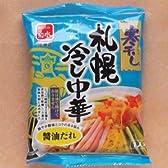 菊水 寒干し札幌冷やし中華 1箱(10食入)