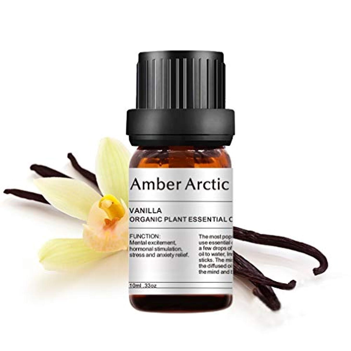過半数飽和する柔和バニラ 精油、 ディフューザ 100% 純粋 天然 アロマ エッセンシャル オイル (10ml)