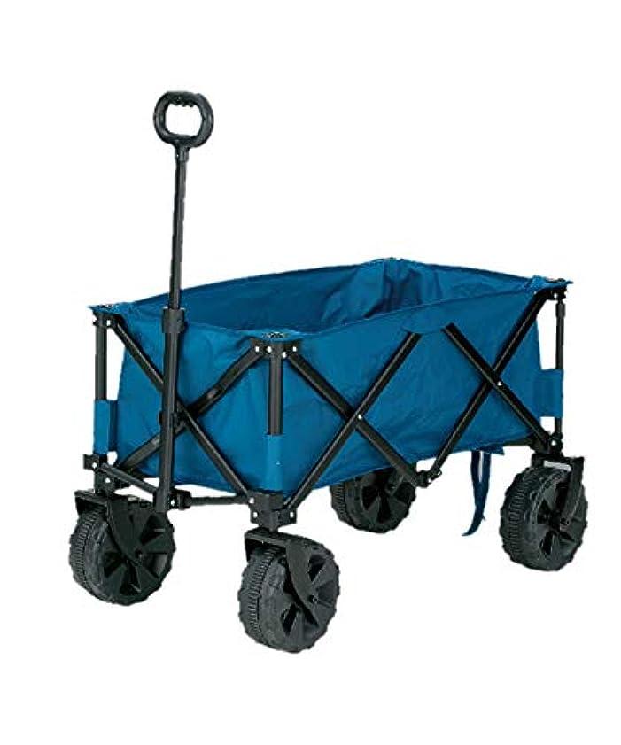 赤外線工業用ただやるビジョンピークス アウトドアワゴン ワイドホイールキャリーワゴン VP160309I03 ブルー