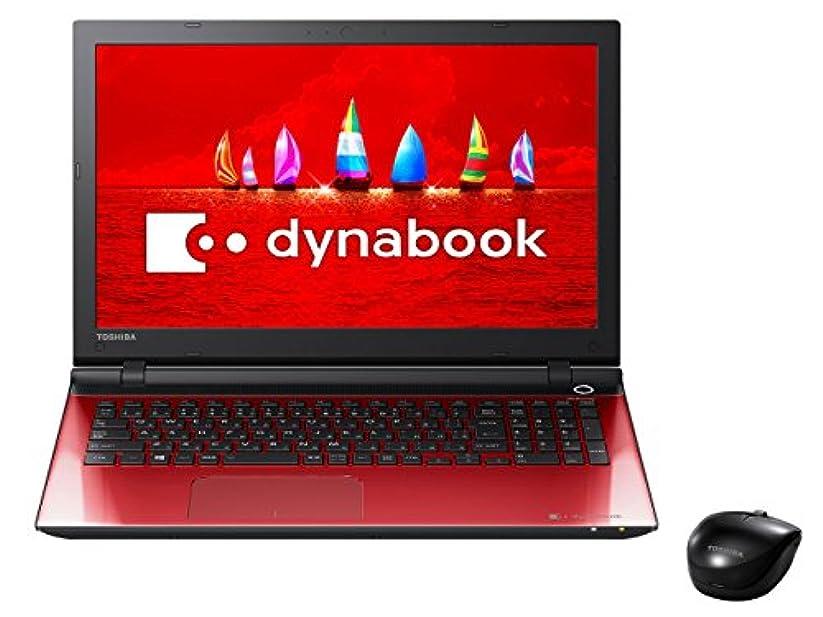 家禽年齢開発東芝 15.6型ノートパソコン dynabook T55/VR モデナレッド(Office Home&Business Premium 搭載) PT55VRP-BJA