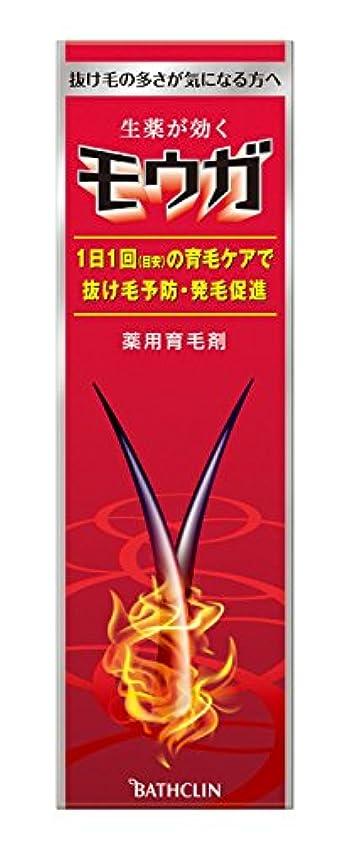 寄り添う極小スロープ【医薬部外品】モウガ 育毛剤 120mL 男性向け
