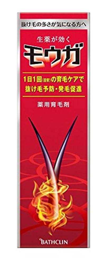 主婦穿孔する抑圧【医薬部外品】モウガ 育毛剤 120mL 男性向け