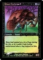 英語版フォイル 第7版 Seventh Edition 7ED 巨大ゴキブリ Giant Cockroach マジック・ザ・ギャザリング mtg