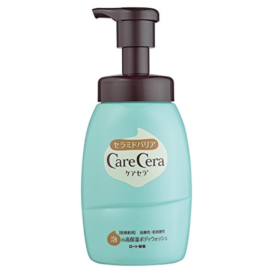 無礼にサイトカウンタロート製薬 ケアセラ 天然型セラミド7種配合 セラミド濃度10倍泡の高保湿 全身ボディウォッシュ ピュアフローラルの香り 450mL