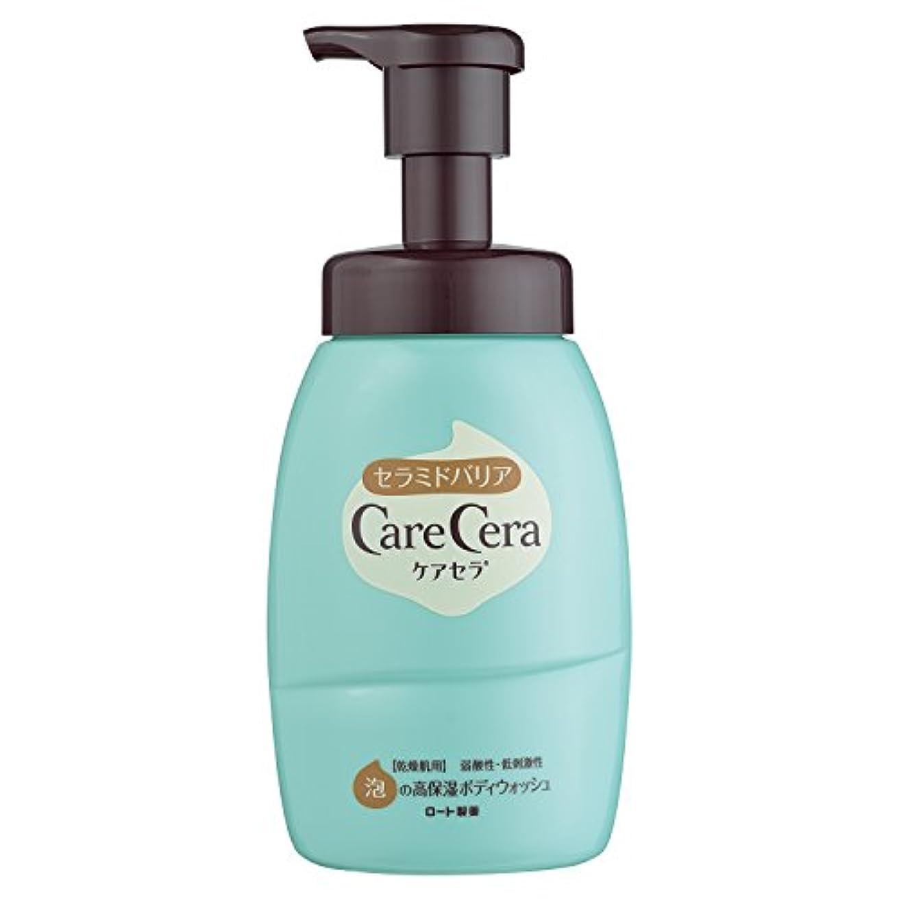 辛なモスセージロート製薬 ケアセラ 天然型セラミド7種配合 セラミド濃度10倍泡の高保湿 全身ボディウォッシュ ピュアフローラルの香り 450mL