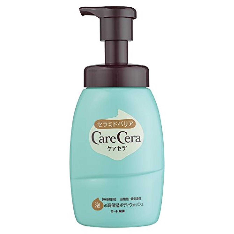 印象的入浴縁ロート製薬 ケアセラ 天然型セラミド7種配合 セラミド濃度10倍泡の高保湿 全身ボディウォッシュ ピュアフローラルの香り 450mL