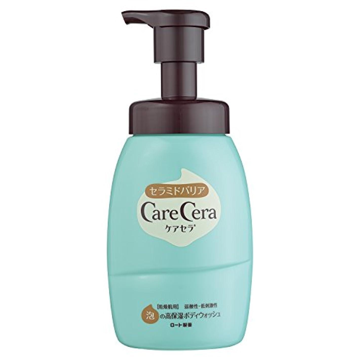 ロート製薬 ケアセラ 天然型セラミド7種配合 セラミド濃度10倍泡の高保湿 全身ボディウォッシュ ピュアフローラルの香り 450mL