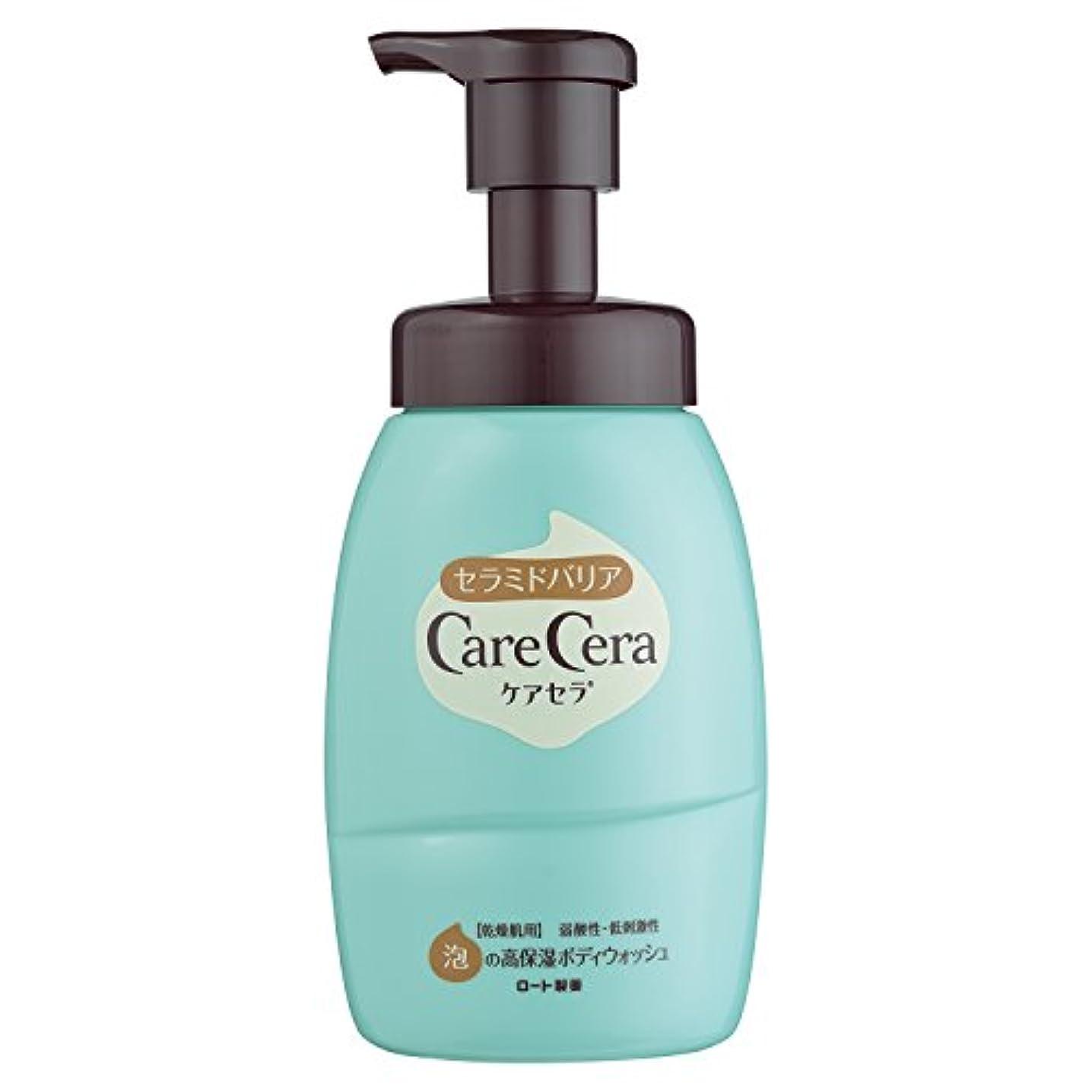慣習波ペアロート製薬 ケアセラ 天然型セラミド7種配合 セラミド濃度10倍泡の高保湿 全身ボディウォッシュ ピュアフローラルの香り 450mL