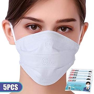 マスク ガーゼマスク プリーツタイプマスク N95級フィルターマスク 6層保護マスク 5枚入 吊り耳 40時間使用可能 洗いできる PM2.5対策 ほこり 風邪 花粉 ホワイト 男女共用