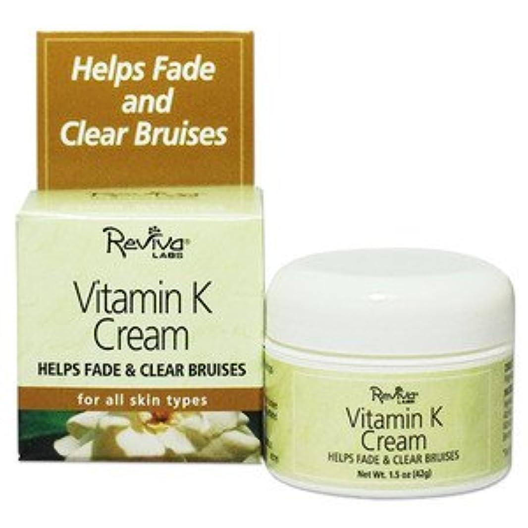 タオル自分自身持つReviva Labs レビバ社 Vitamin K Cream  (42 g)  ビタミンK クリーム 海外直送品