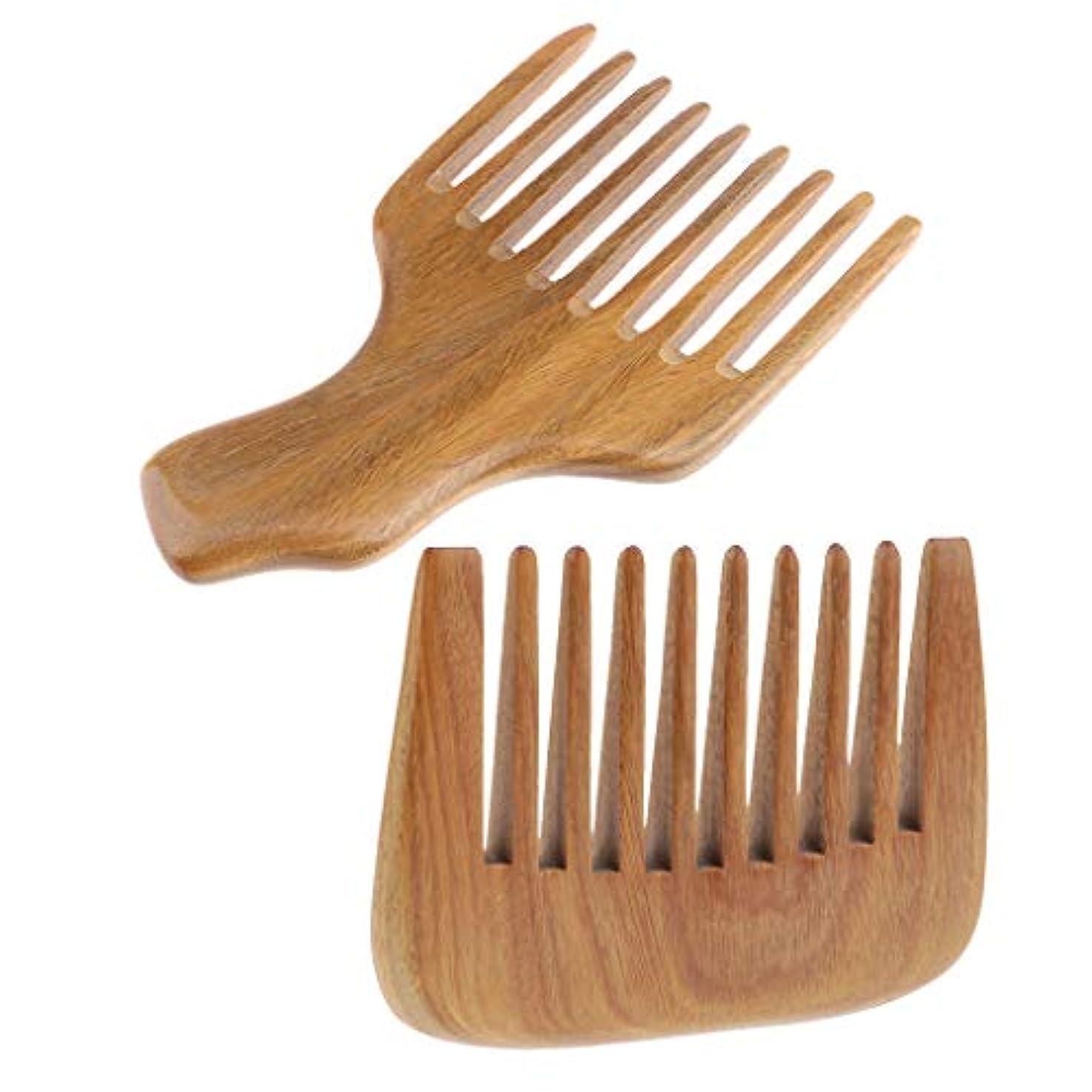 兵士軍隊でもB Blesiya 2個 木製櫛 ウッドコーム ワイド歯 ヘアーサロン 高品質