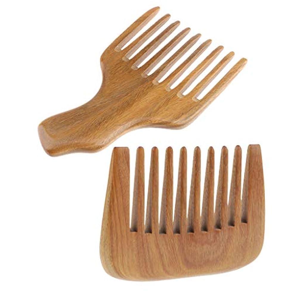 B Blesiya 2個 木製櫛 ウッドコーム ワイド歯 ヘアーサロン 高品質