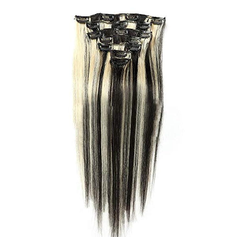 目立つ旅物思いにふけるHOHYLLYA 22インチ本物の人間の髪の毛の毛延長7ピースクリップ - ブロンドの色100 gロールプレイングかつら女性の自然なかつら (色 : #1B/613)