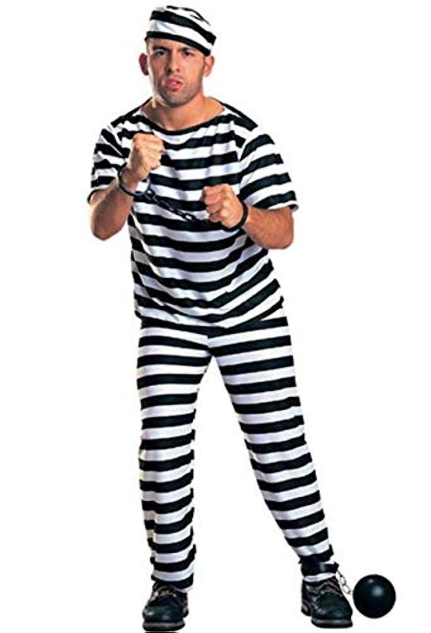 いらいらする防ぐ叫び声(サフル) SafuL コスチューム 囚人服 男 ハロウィン コスプレ 大人用 フリーサイズ