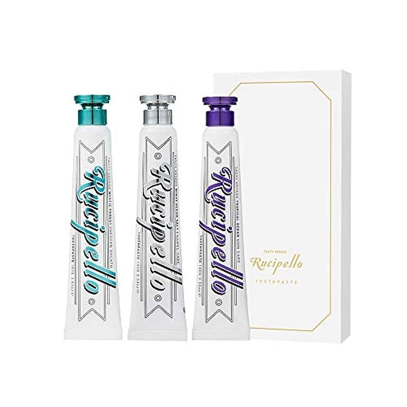 ファンネルウェブスパイダー責めるロッジ[ルチペッロ] Rucipello 歯磨き粉3種のプレゼントセット 100g x 3 本 (海外直送品)