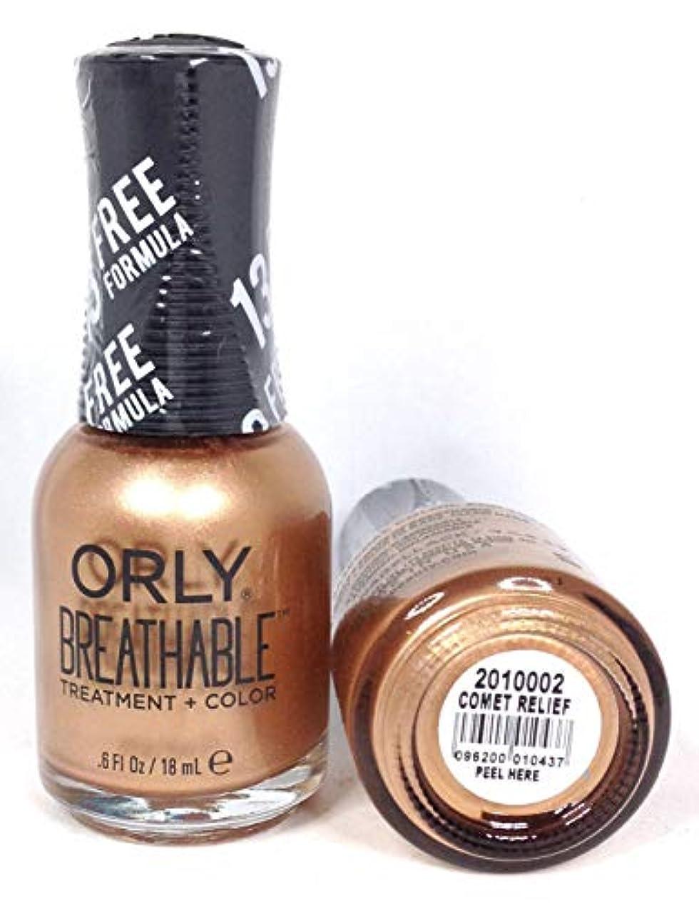 胴体月面ご注意ORLY Breathable Lacquer - Treatment+Color - Comet Relief - 18 mL / 0.6 oz