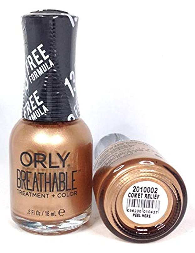 拘束する砦独裁者ORLY Breathable Lacquer - Treatment+Color - Comet Relief - 18 mL / 0.6 oz