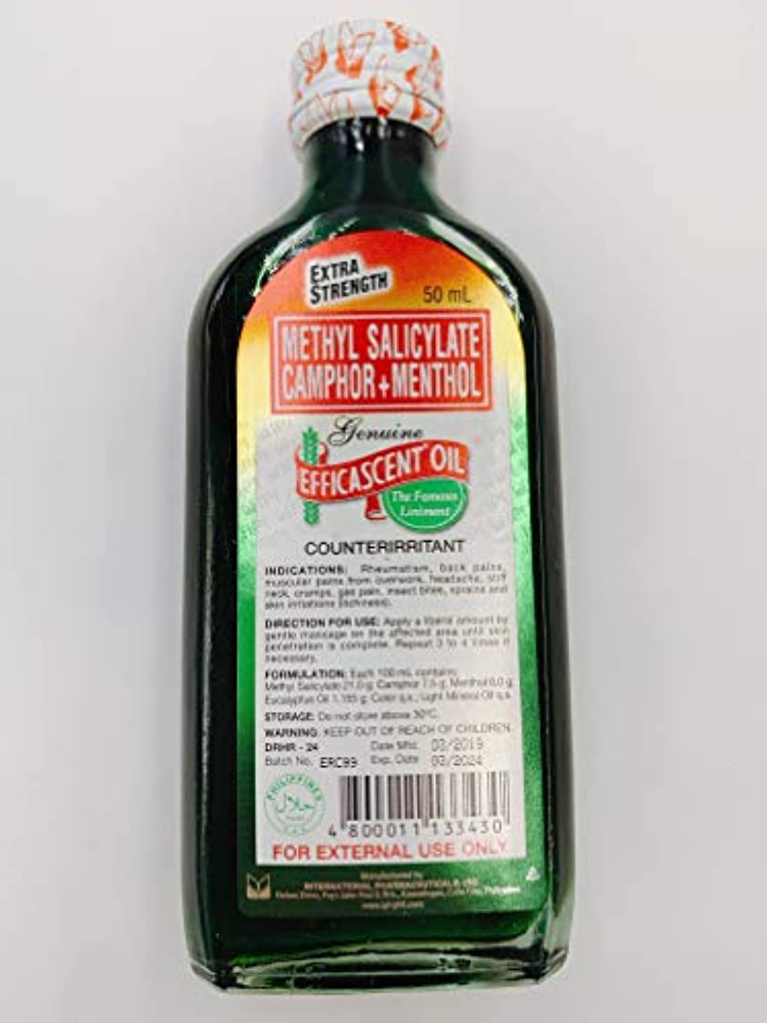 望ましいリンク鉄道EFFICASCENT OIL EXTRA STRENGTH 50ml