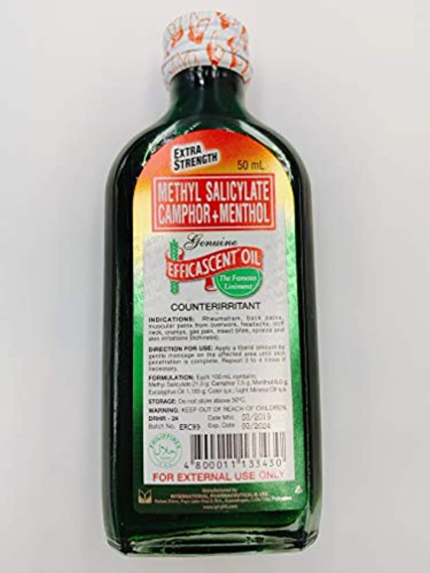 EFFICASCENT OIL EXTRA STRENGTH 50ml