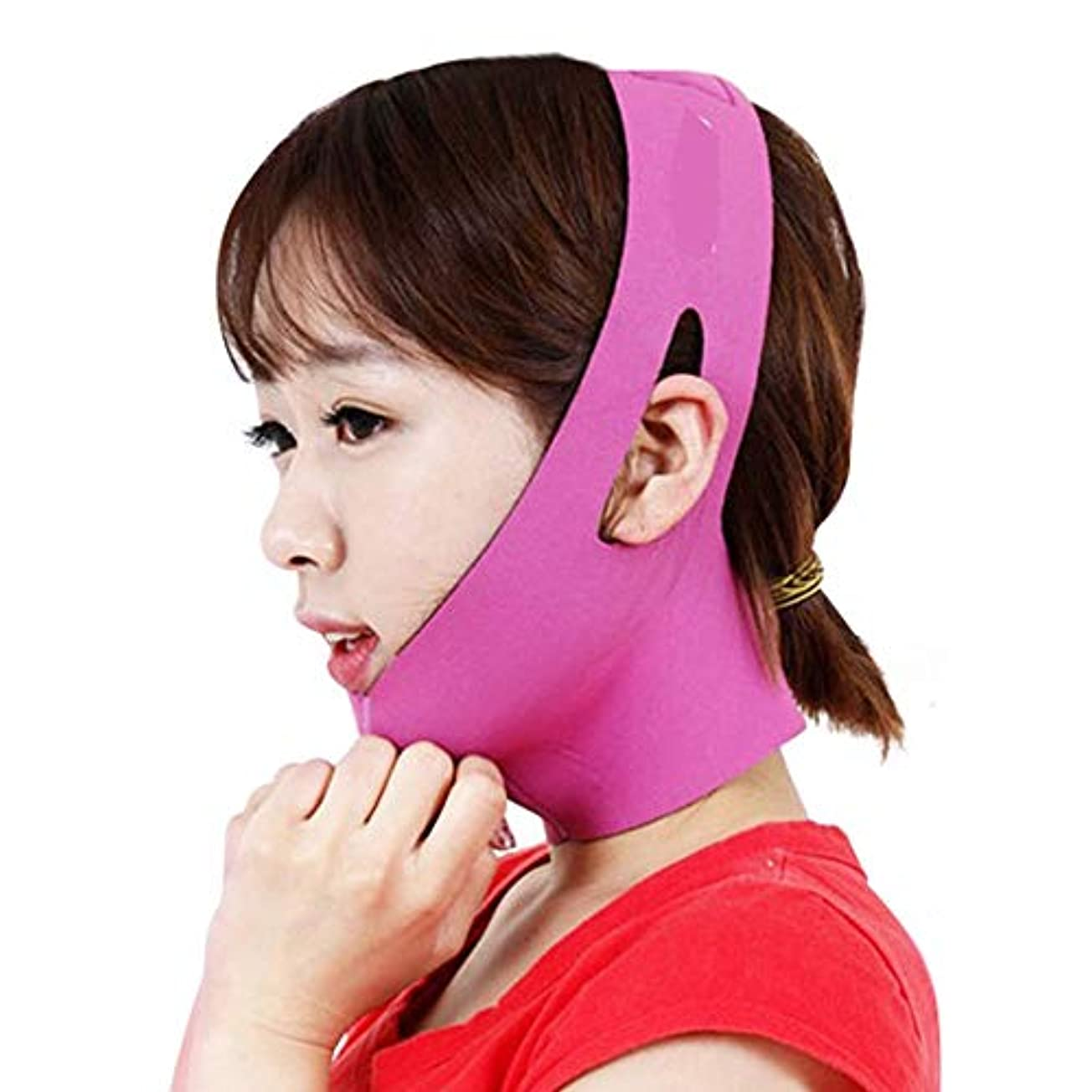 時毒液便利さMinmin フェイシャルリフティング痩身ベルト圧縮二重あご減量ベルトスキンケア薄い顔包帯二重あごワークアウト みんみんVラインフェイスマスク (Color : Pink)