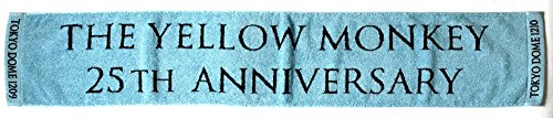 【THE YELLOW MONKEY】25周年ライブで23曲熱唱!○○年ぶりの東京ドーム公演?!の画像