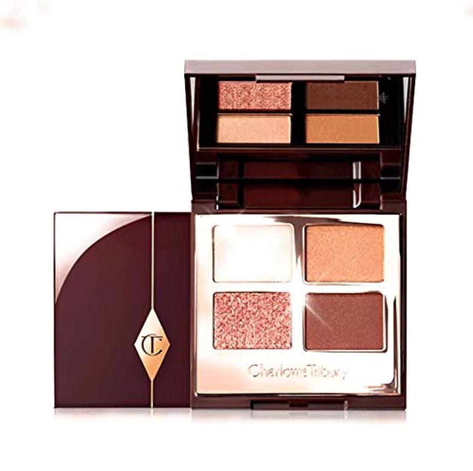ブランデー受信失望Charlotte Tilbury DREAMGASM Eye shadow Luxury Palette シャーロットティルバリー