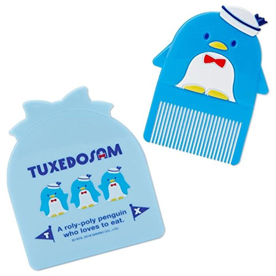 汚染された大臣警戒タキシードサム ミラー&キャラクター形コームセット