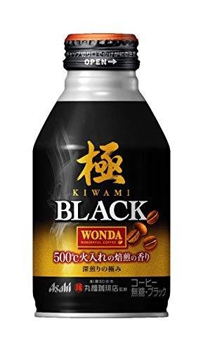 ワンダ 極 完熟深煎りブラック 285g ×24缶