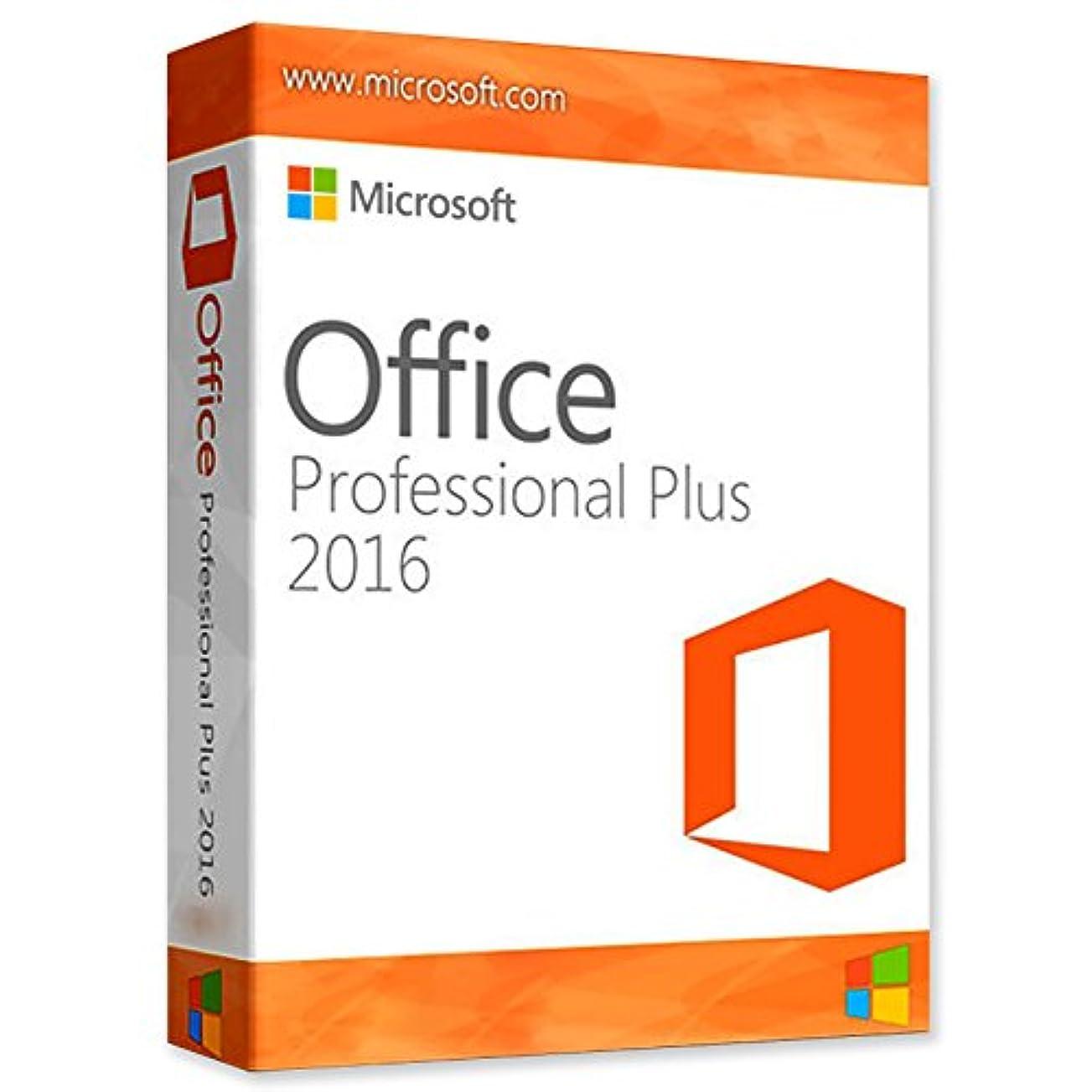 偏心グレートオーク事前にMicrosoft Office 2016 Professional Plus Product Key code E-mail