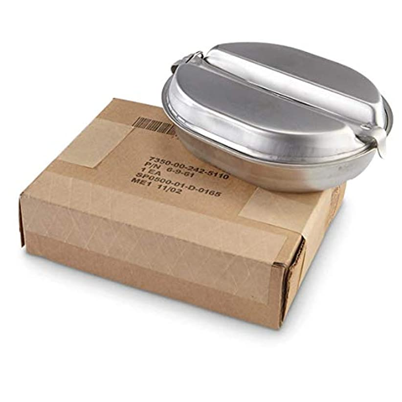 醸造所第三着飾るGenuine Issue US Military Mess Kit by Military