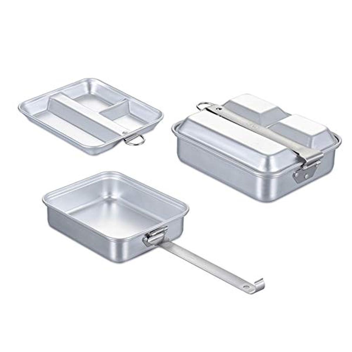 無駄にひどく浴室アルミメスキット 折り畳みハンドル付き サバイバルキット キャンプ ミリタリーランチボックス メスティン 2 Piece Aluminum MESS KIT