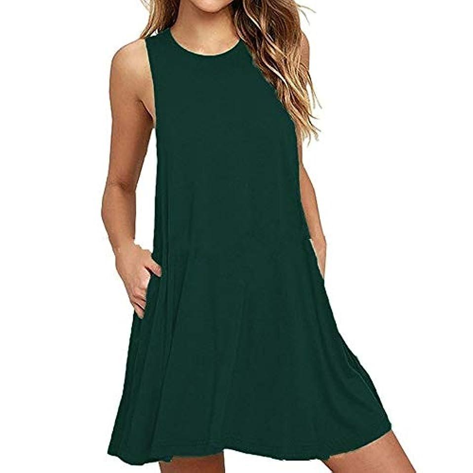 メドレー卑しい便益MIFAN 人の女性のドレス、プラスサイズのドレス、ノースリーブのドレス、ミニドレス、ホルタードレス、コットンドレス