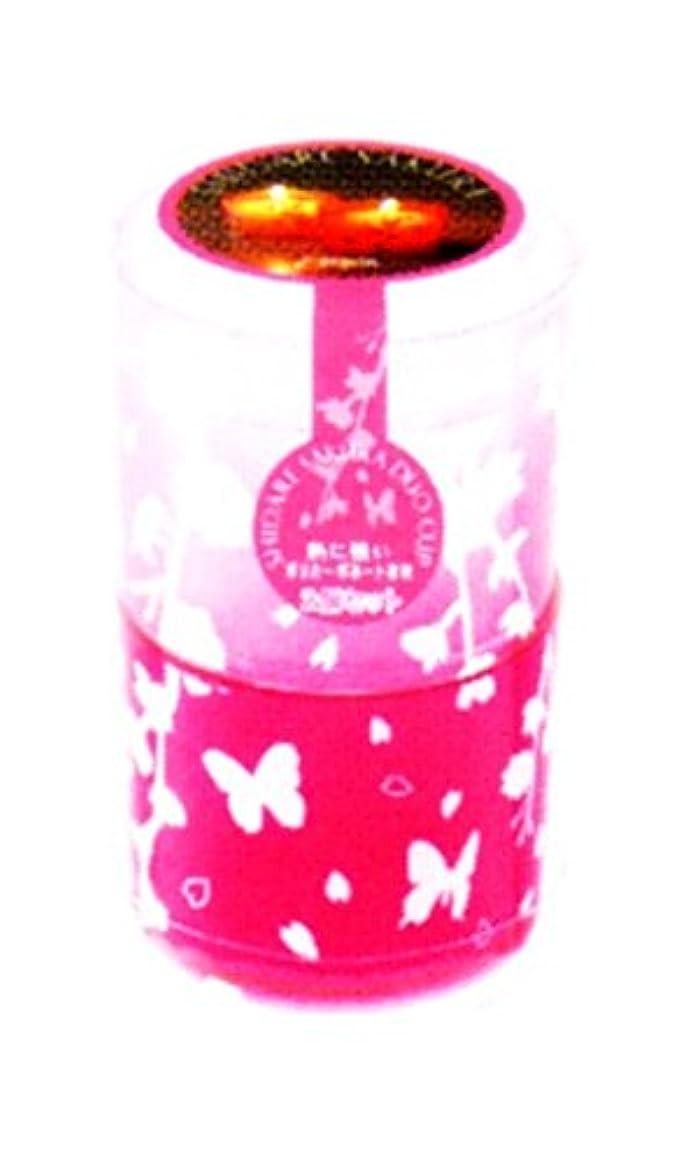 硬化するラグ良いしだれ桜 デュオカップ