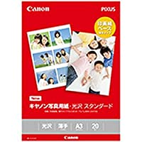 == まとめ == キヤノン/写真用紙・光沢/スタンダード / A3 / 1冊 - 20枚 - - ×3セット -