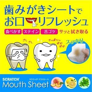 【日本製】スクラッチ マウスシート ペパーミント【4個セット】