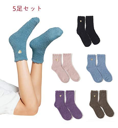レディース もこもこソックス 靴下 ミドル ルームソックス-CHRLEISURE コーラルフリース 冷え取り靴下 部屋着 ゆかいた 睡眠 ソックス 5足組 ブラ