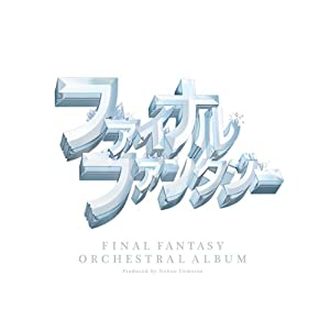 FINAL FANTASY ORCHESTRAL ALBUM【Blu-ray】