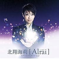 《Loppi・HMV限定》 Alrai ~エルライ~【スプリット・パッケージVol.2】(+DVD)