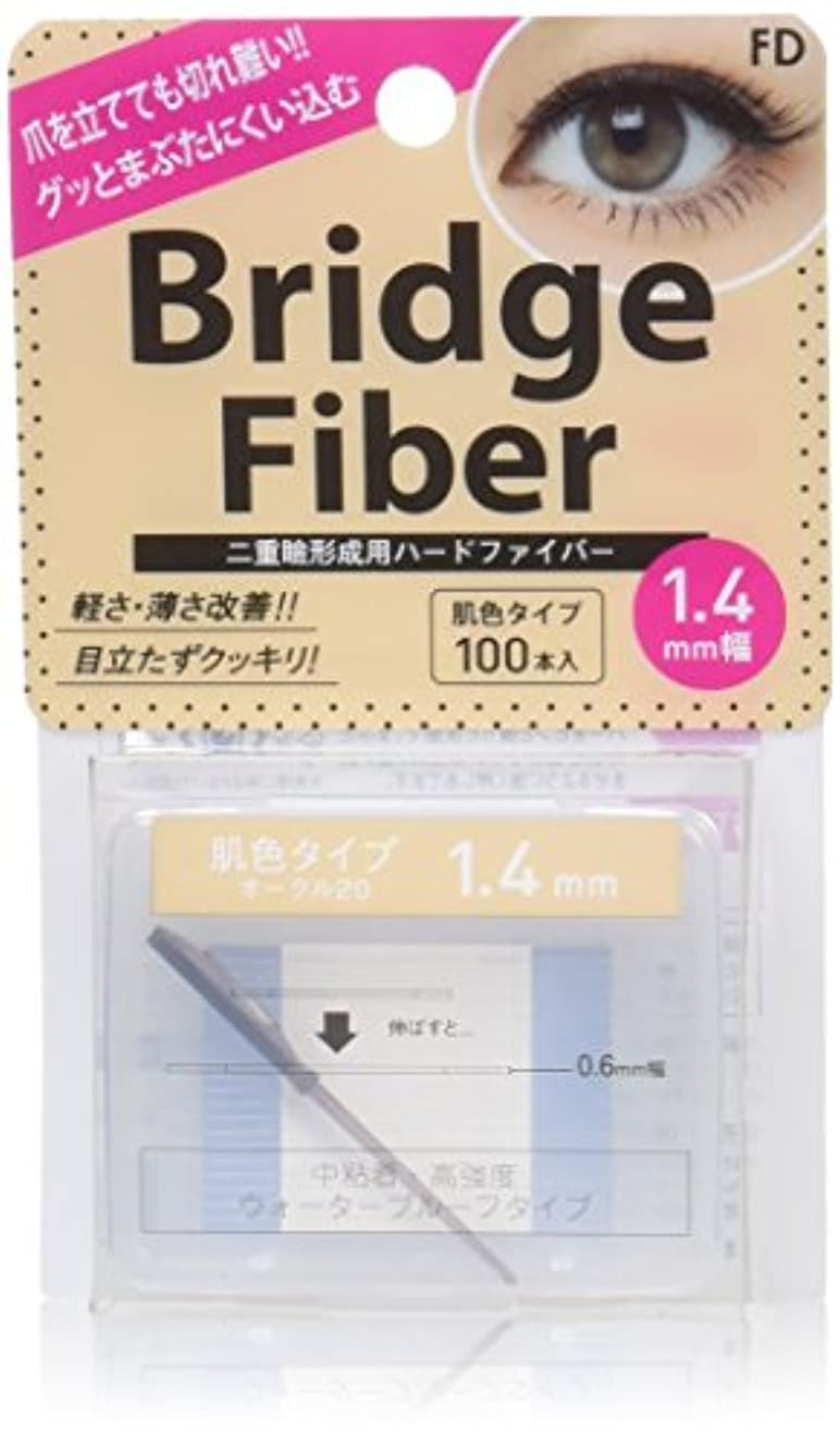 水曜日芝生有効なFD 二重まぶた形成テープ ブリッジファイバーII ヌーディタイプ オークル20 1.4mm 100本入