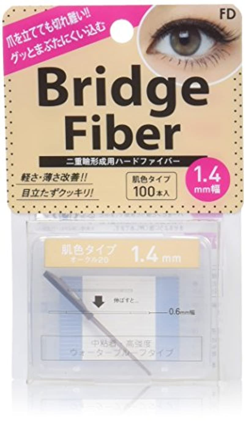 ブルゴーニュふざけた雄大なFD 二重まぶた形成テープ ブリッジファイバーII ヌーディタイプ オークル20 1.4mm 100本入