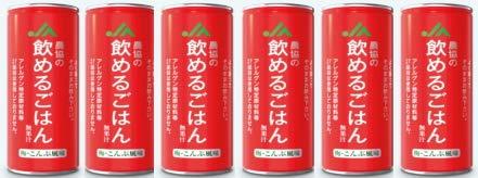 飲めるごはん 飲めるご飯 梅こんぶ味 245g×6缶セット 防災非常食 保存食 災害グッズ