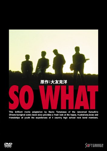 SO WHAT [DVD]