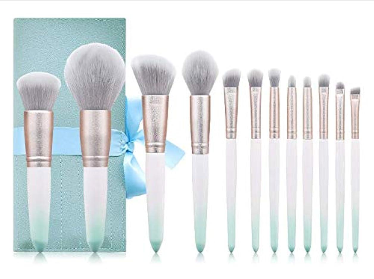 メイクブラシ 化粧筆 12本化粧ブラシセット 高級タクロン 超柔らかい 可愛い コスメブラシ 専用の化粧ポーチ付き、携帯便利  ミント