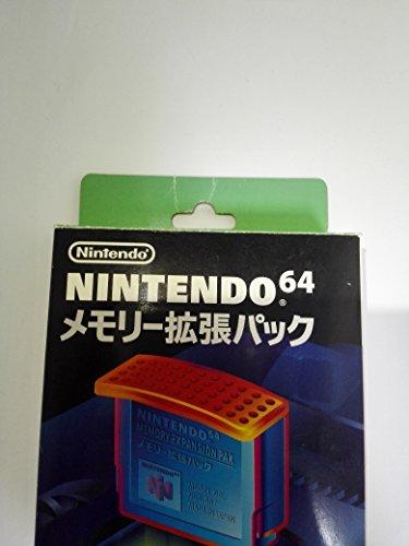メモリー拡張パック N64