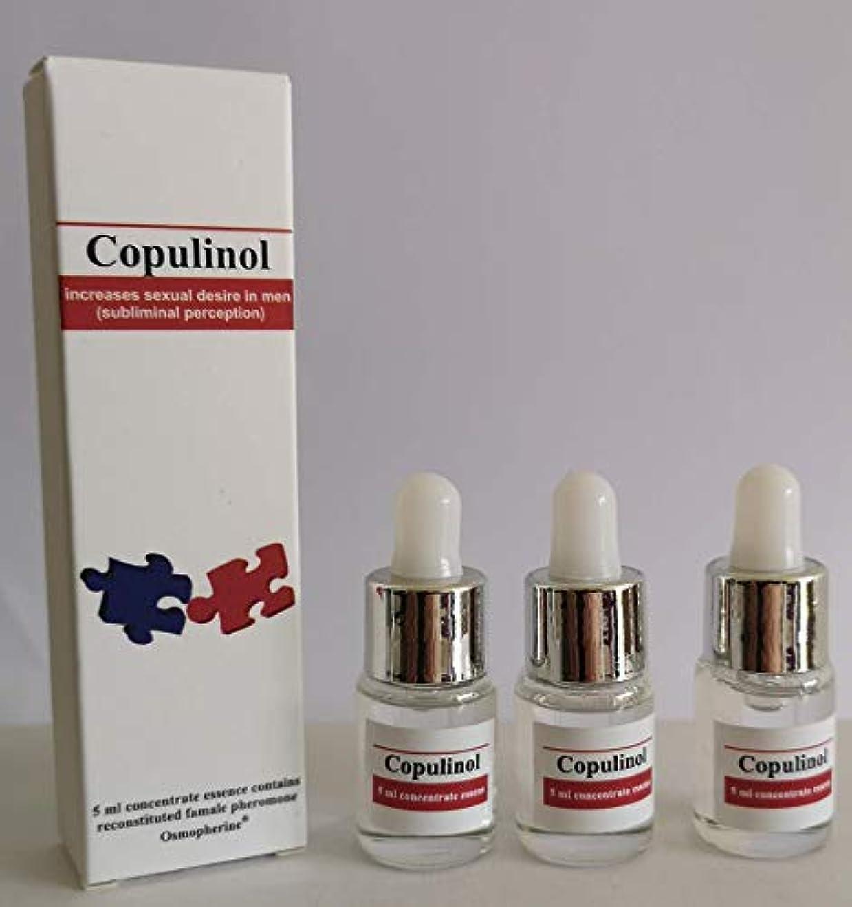 スペクトラム振り向く技術COPULINOL 5ml + 5ml + 5ml誘惑する男性のための100%リアルフェロモン