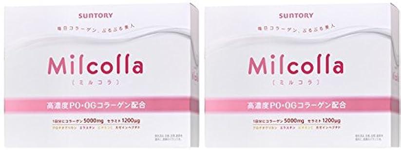 和解する粗い治療【2箱セット】サントリー ミルコラ