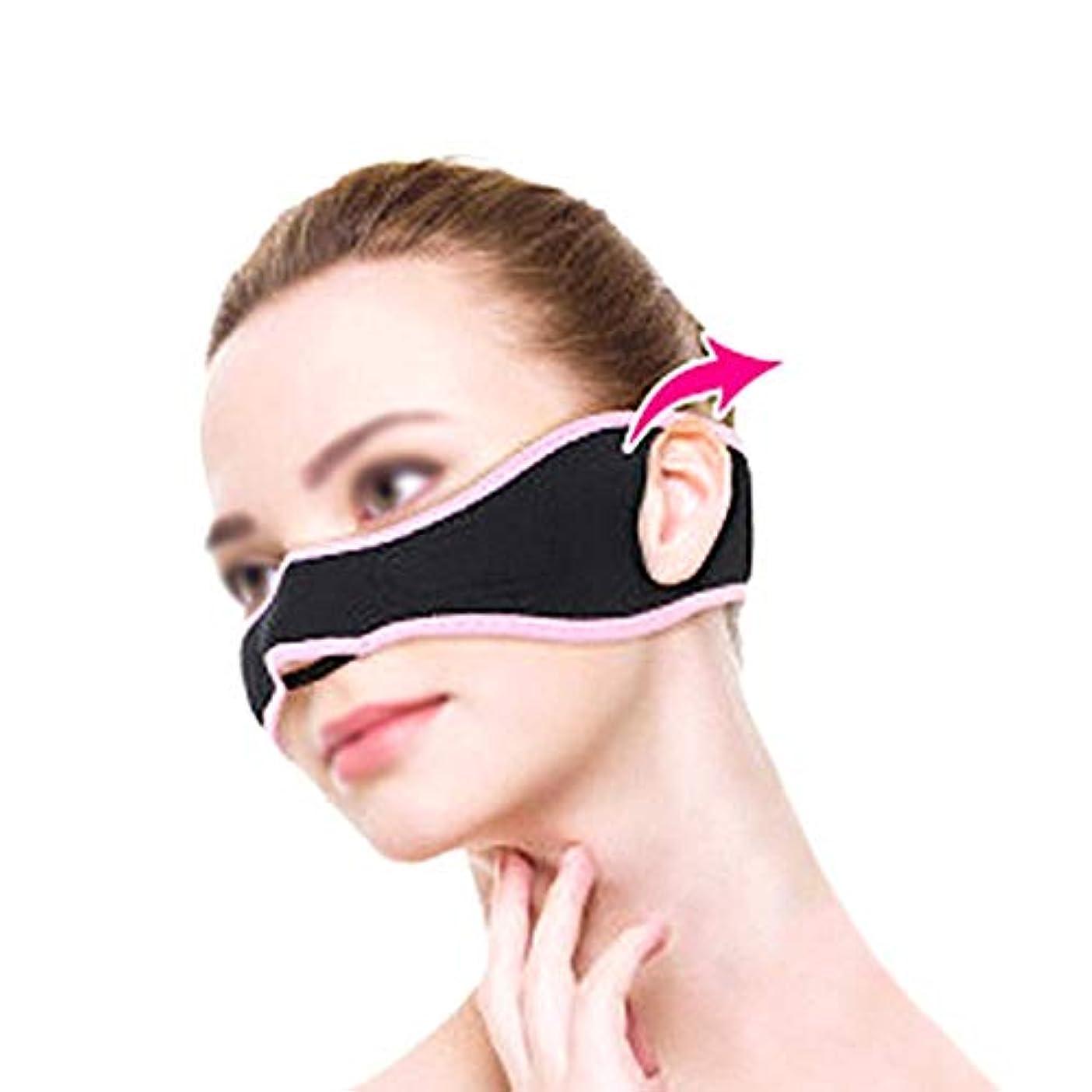 コンソール肉の民主主義XHLMRMJ フェイスリフティングマスク、チークリフトアップマスク、薄くて薄い顔、顔の筋肉を引き締めて持ち上げ、持ち運びが簡単で、男性と女性の両方が使用できます