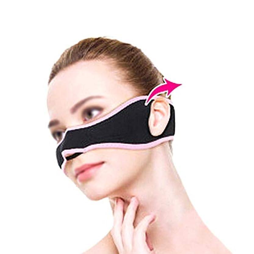 マッサージ請願者第四XHLMRMJ フェイスリフティングマスク、チークリフトアップマスク、薄くて薄い顔、顔の筋肉を引き締めて持ち上げ、持ち運びが簡単で、男性と女性の両方が使用できます