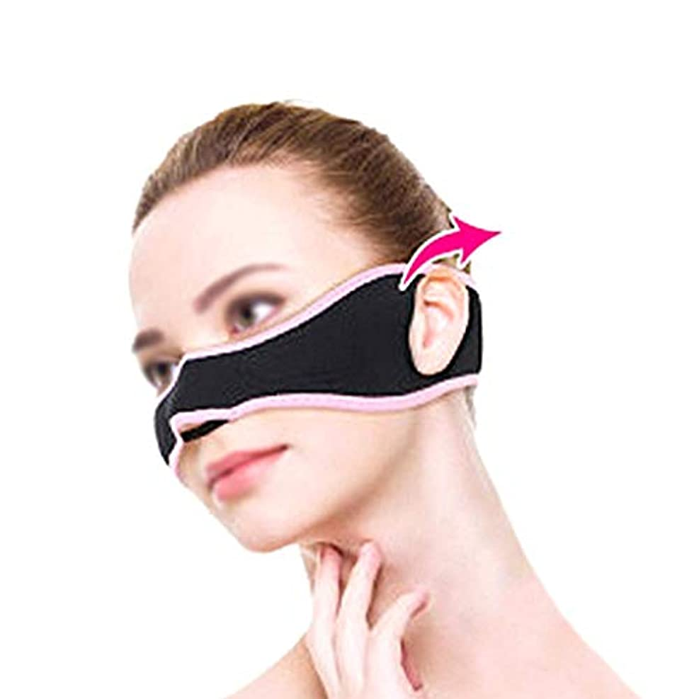 衝突する勘違いするフクロウXHLMRMJ フェイスリフティングマスク、チークリフトアップマスク、薄くて薄い顔、顔の筋肉を引き締めて持ち上げ、持ち運びが簡単で、男性と女性の両方が使用できます